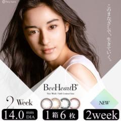 【送料無料】 ビーハートビー 2week 6枚 度あり 度なし 14.0mm カラコン 2ウィーク BeeHeartB 2week カラーコンタクト コスメコンタクト
