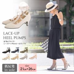 送料無料!全7色(21.0-26.0cm)レースアップ6cm同色ヒールポインテッドトゥパンプス(靴a6)シューズ/レディース/痛くない/大きいサイズ