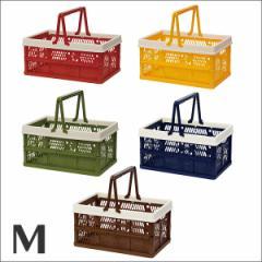 ホールディングコンテナ(M)■ホールディング コンテナボックス 収納 箱 折り畳み式 バスケット