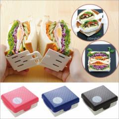 わんぱくサンドMogu×2 わんぱくサンド モグモグ■ 人気のボリュームサンドイッチが簡単にできる! ランチBOX お弁当箱