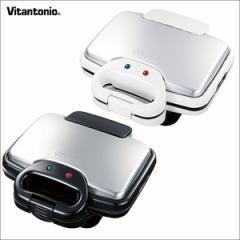 送料無料★Vitantonio ビタントニオ ワッフル&ホットサンドメーカー VWH-200 ワッフルメーカー ワッフルベイカーホットサンドメーカー