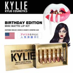 Kylie Cosmetics(カイリーコスメティック)カイリーの誕生日版 Birthday Edition Mini Matte Lip Kit