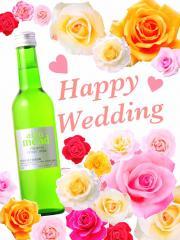 結婚祝い ギフト ワイン 甘口 ☆ハニーワイン☆ 国産 蜂蜜酒  会津ミード AIZU MEAD 300ml