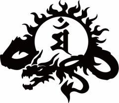 カッティングステッカー 車 バイク【干支梵字 マン 文殊菩薩 (卯) (うさぎ) ドラゴン dragon 龍 (左向き)・9L サイズL】【メール便】
