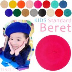 KIDS ロマンティックスタイルベレー帽 フェルト ニットキャップ 帽子 16color BS030【ゆうメール便可能】
