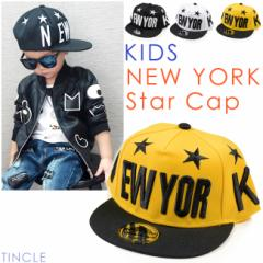 KIDS NEW YORKスターキャップ ベースボール 帽子 キッズ ジュニア BS142