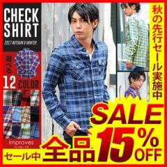 チェックシャツ カジュアルシャツ 長袖 メンズ hit_d mf_min メール便対応 夏服 夏 送料無料
