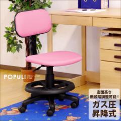 足置きリング付き 学習チェアー ピンク ガス圧でスムーズな昇降が可能 足をぶらぶらさせない キャスター付き 学習椅子