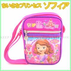 ちいさなプリンセス ソフィア スリングバッグ ディズニープリンセス ピンク sff-8257 【Disney グッズ 子供用 鞄 ポシェット かばん】=┃