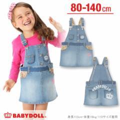 NEW ヒョウ柄切替デニムジャンパースカート-ベビーサイズ キッズ ベビードール 子供服-9687K