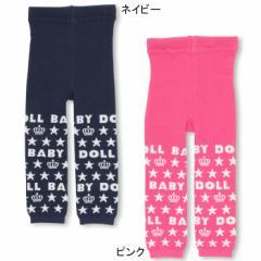 9/8NEW♪ベビー&キッズタイツ-キッズ ベビーサイズ 冬小物 ベビードール 子供服-9879
