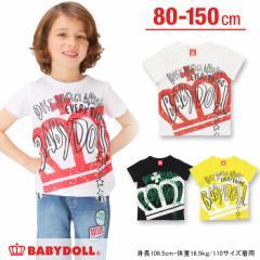 SS_SALE50%OFF 親子ペア BIG王冠 Tシャツ ベビーサイズ キッズ ベビードール BABYDOLL-9191K【150cmあり】