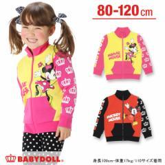 アウトレットSALE50%OFF ディズニー キャラスタンドジップジャケット-ベビーサイズ キッズ 子供服/DISNEY-9163K