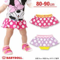 アウトレットSALE50%OFF★ドットフリルブルマ付きスカート-ベビーサイズ キッズ ベビードール 子供服-9077B
