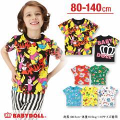 SS_SALE50%OFF 親子ペア ディズニー キャラ総柄 Tシャツ ベビーサイズ キッズ ベビードール 子供服/DISNEY-9596K