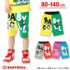 SS_SALE60%OFF 通販限定 クレイジー切替ハーフパンツ ベビーサイズ キッズ ベビードール 子供服-9506K