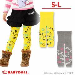 9/8NEW♪ベビー&キッズタイツ-キッズ ベビーサイズ 冬小物 ベビードール 子供服-9882
