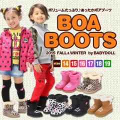 【さらに20%OFF】アウトレットSALE50%OFF サイドボタンボアブーツ フェイクムートンブーツ-靴 子供用 ベビーサイズキッズ-6756