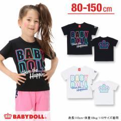5/11一部再販  SALE50%OFF アウトレット 親子ペア HAPPINESSTシャツ ベビーサイズ キッズ ベビードール 子供服-8069K(150cmあり)