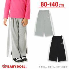 親子ペア ラインワイドパンツ ベビーサイズ キッズ スカーチョ ガウチョ ベビードール 子供服-9797K