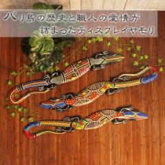 ◆2月3日新着◆( エスニック アジアン 雑貨 壁掛け装飾 動物 ディスプレイ オブジェ 木製 置物 )壁掛けドットペイントヤモリ(大)