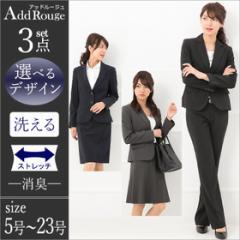スーツ レディース ストレッチ 洗える オフィス 就活 リクルートスーツ テーラード スカート パンツ 大きいサイズ セット 入園 j5011