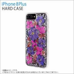 iPhone 8Plus/ iPhone 7Plus ハードケース CM036174【5623】クリア ドライフラワー 花 パープル がうがうインターナショナル