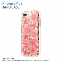 iPhone 8Plus/ iPhone 7Plus ハードケース CM036176【5630】クリア ドライフラワー 花 ピンク がうがうインターナショナル