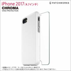 iPhone 8/ iPhone 7 ハードケース BCRA72G【9826】 液晶ガラスフィルムセット 衝撃吸収ケース メタリック ホワイト KODAWARI