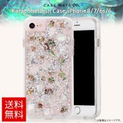 iPhone 8/ iPhone 7/ iPhone 6s/ iPhone 6 ハードケース CM036084【4190】グリッター シェル シルバー がうがうインターナショナル