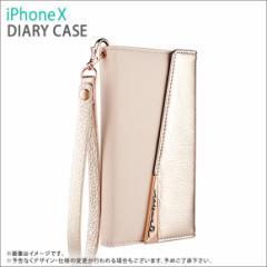 iPhone X 手帳型ケース CM036294【6224】Case-Mate Leather Wrsitlet Folio レザーケース ローズゴールド がうがうインターナショナル