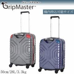 【機内持ち込み可能】siffler/シフレ【グリップマスター(GripMaster)フレームスーツケース B5225T-44 28L 4輪 TSAロック】