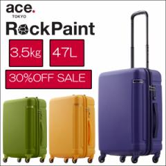 【30%OFF】ace. エース スーツケース ロックペイントz 05625 47L 3.5kg RockPaint-Z