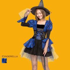 即日発送 ハロウィン 仮装 コスプレ 衣装 コスチューム 魔女 帽子 プリンセス 姫 グループ 団体 hwps3610