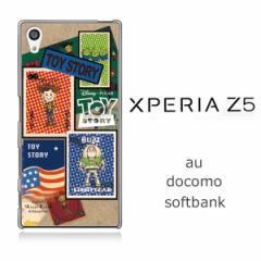 Xperia Z5 (SO-01H/SOV32/501SO) 【Disney/ディズニー】「TOYSTORY/トイストーリー(stamp)」 バズ/ウッディ/エイリアン