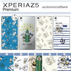 Xperia Z5 premium (SO-03H) クリアケース 【Disney/ディズニー】 「ドナルド デイジー (5color)」 スマホケース/カバー