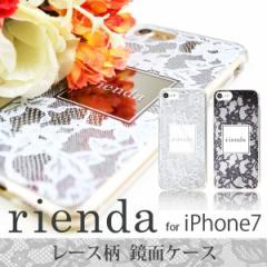 iPhone7 【rienda/リエンダ】 「レース柄鏡面ケース」 ミラー