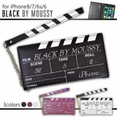 iPhone8 iPhone7/6s/6 【BLACK BY MOUSSY/ブラックバイマウジー】 「カチンコ」