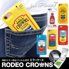 iPhone8 iPhone7 対応【RODEO CROWNS/ロデオ クラウンズ】 「ミラーケース」