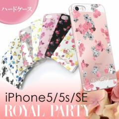 iPhoneSE/5/5s 【ROYAL PARTY/ロイヤルパーティー】 「ハードケース」 花柄