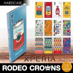 Xperia XZs (SO-03J) 【RODEOCROWNS/ロデオクラウンズ】 「ハードケース」 エクスペリア