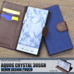 aquos crystal 305sh 手帳 レザー ケース 305sh かわいい シンプル 305sh ケース 手帳型 きれい アクオス スマホケース チェック デニム