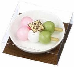 故人の好物シリーズ お団子キャンドル カメヤマローソク ろうそく 蝋燭