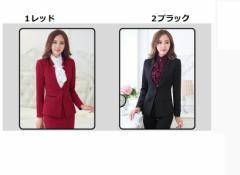 長袖スーツ レディースジャケット パンツスーツ フォーマル ビジネス 七五三 セレモニー  2点セット 女性 スーツ 大きいサイズ