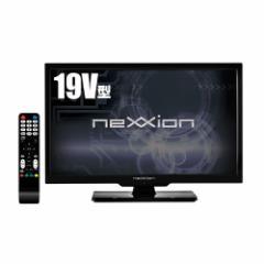 neXXion  19V型 地上波デジタルハイビジョン液晶テレビ  FT-A1903B
