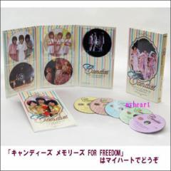 【通常送料・代引手数料0円】キャンディーズ メモリーズ FOR FREEDOM(DVD)DQBX-1222
