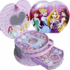【Disneyディズニー】【PRINCESSプリンセス】 ハートのメイクバッグ コスメティックハートケース メイクアップセット 子供用化粧品