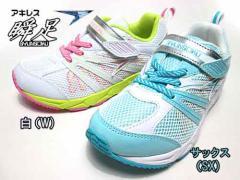 【10%OFF】lej3570 瞬足レモンパイ SYUNSOKU エスワイド ワイド設計 3E 女の子用 スニーカー【キッズ・靴】
