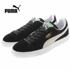 定番 プーマ PUMA SUEDE CLASSIC + スウェード クラシック プラス ブラック/ホワイト 352634-03