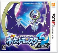 【新品・即納】 3DS ポケットモンスター ムーン / ポケモン